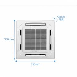 志高3匹天花机吸顶空调KF-72QW, 服装店 商铺空调 冷量大 省空间