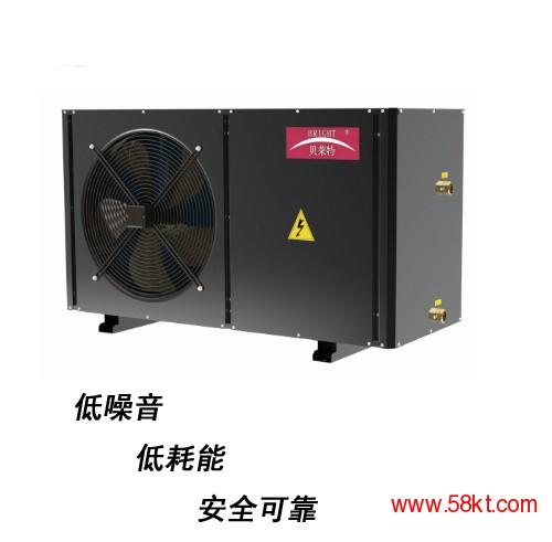 低温空气能热泵冷水机组