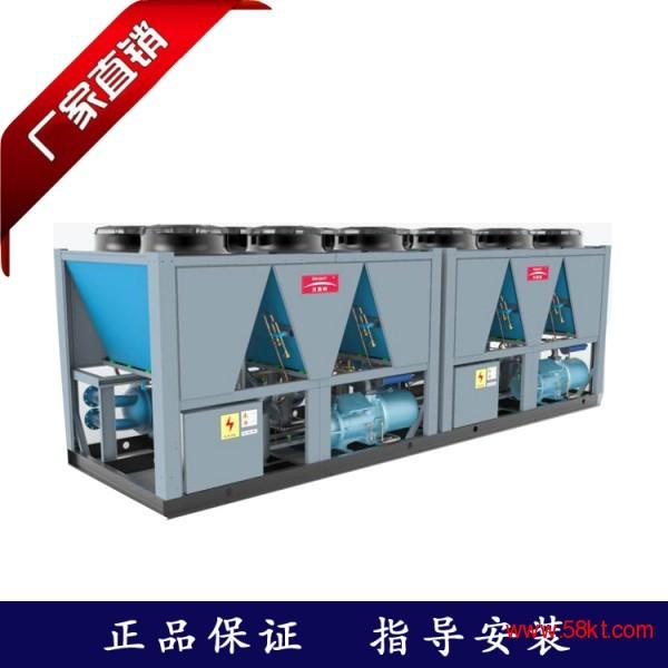 降膜式风冷冷水 热水机组