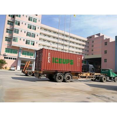 深圳市科美斯制冷设备有限公司