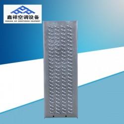 工业大型表冷器