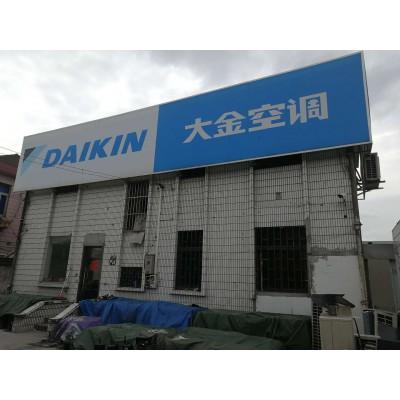 上海晔淼制冷设备有限公司