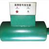 电子除垢仪  电子水处理器