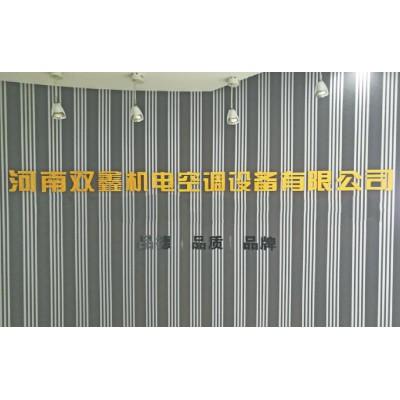河南双鑫机电空调设备有限公司