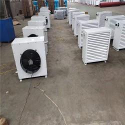 GS热水暖风机
