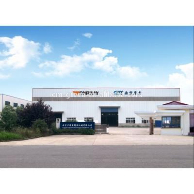 南京春木制冷机电设备科技有限公司